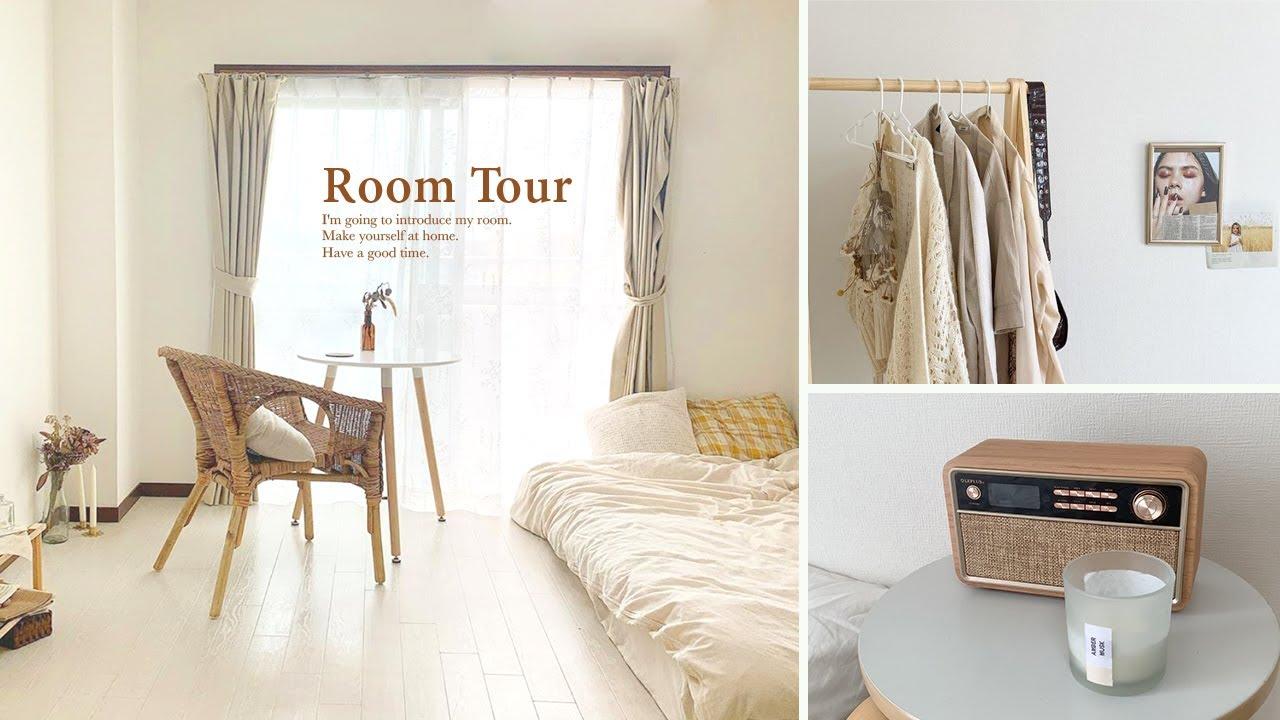 【ルームツアー】シンプルナチュラルな一人暮らしのお部屋紹介|無印・ニトリ・100均のアイテム|白い床|女子大学生|japanese room tour