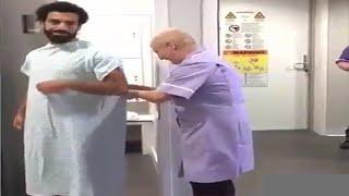شاهد محمد صلاح داخل المستشفى اثناء عمل الاشاعة