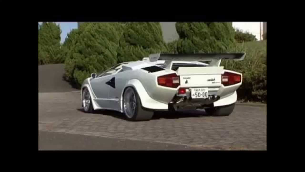 Supercar Lamborghini Countach Youtube