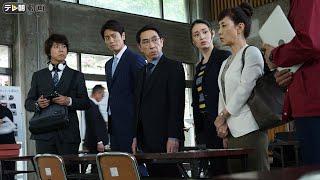 神戸港を周遊する遊覧船で爆発が起き、乗員乗客を人質に取られる事件が...