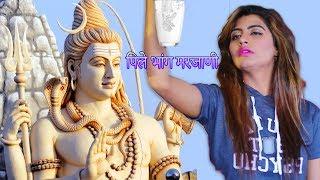 Latest Haryanvi Bhole Songs Haryanavi 2018 Sonika Singh Bhole Songs Mp3