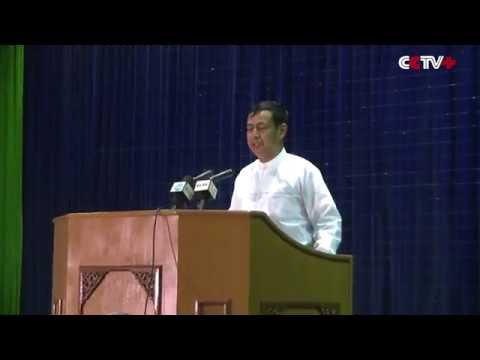 Myanmar's High Level Domestic Six Party Talks Agree on Three Points