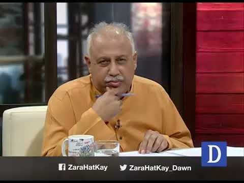 Zara Hat Kay - 01 May, 2018  - Dawn News