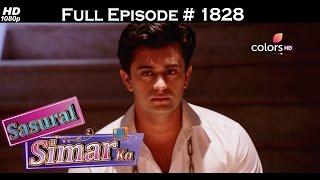 Sasural Simar Ka - 12th May 2017 - ससुराल सिमर का - Full Episode (HD)