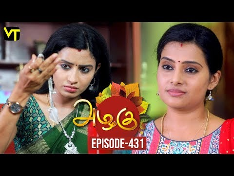 Azhagu Tamil Serial latest Full Episode 431 Telecasted on 20 April 2019 in Sun TV. Azhagu Serial ft. Revathy, Thalaivasal Vijay, Shruthi Raj and Aishwarya in the lead roles. Azhagu serail Produced by Vision Time, Directed by Sundareshwarar, Dialogues by Jagan. Subscribe Here for All Vision Time Serials - http://bit.ly/SubscribeVT  Azhagu serial deals with the love between a husband (Thalaivasal Vijay) and wife (Revathi), even though they have been married for decades, and have successful and very strong individual personas.  Click here to watch:  Azhagu Full Episode 430 https://youtu.be/GP_3veMPnHA  Azhagu Full Episode 429 https://youtu.be/JdUGJK6N02E  Azhagu Full Episode 428 https://youtu.be/UOjS88CGydY  Azhagu Full Episode 427 https://youtu.be/KTcVkOJiGq4  Azhagu Full Episode 426 https://youtu.be/wreRzOSEjyw      For More Updates:- Like us on - https://www.facebook.com/visiontimeindia Subscribe - http://bit.ly/SubscribeVT
