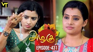 Azhagu - Tamil Serial | அழகு | Episode 431 | Sun TV Serials | 20 April 2019 | Revathy | VisionTime