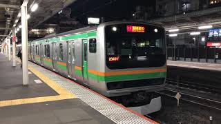 E231系1000番台コツE-62編成+コツK-24編成大宮発車