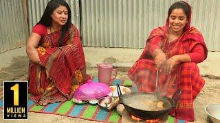 মিষ্টি আলুর রুটি আর ঝাল বেগুন ভর্তা | Delicious Sweet & Hot Food