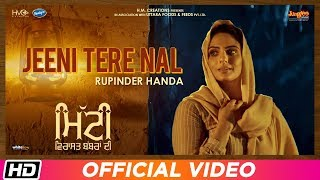 Jeeni Tere Nal (Mitti Virasat Babbaran Di) (Rupinder Handa) Mp3 Song Download