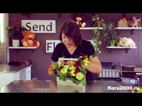 Доставка цветов Сан-Паулу - u-f-l.net Доставка цветов по мируиз YouTube · С высокой четкостью · Длительность: 1 мин38 с  · Просмотров: 82 · отправлено: 19.06.2014 · кем отправлено: UFL - онлайн сервис доставки цветов
