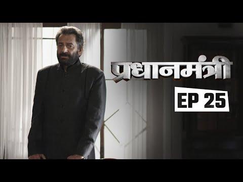 Pradhanmantri - Watch: Pradhanmantri on scams during Manmohan Singh Government | ABP News