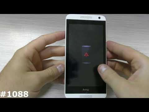 Сброс настроек HTC 610 (Hard Reset HTC Desire 610)