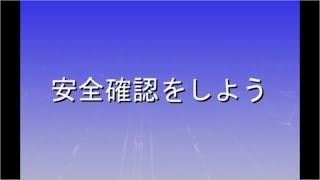 【GTA5】笑ってはいけない教習所-あるあるビデオ編 1/3