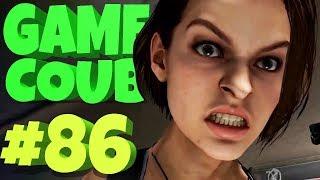 GAME CUBE #86   Баги, Приколы, Фейлы   d4l