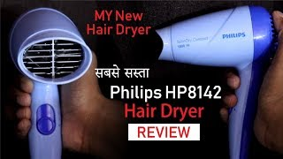 Review Philips Hair Dryer for Men and Women | My New Hair Dryer