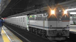 東京メトロ13000系甲種輸送 東海道本線 尾張一宮駅通過