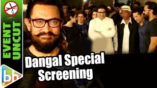 Dangal Special Screening | Sachin Tendulkar | Aamir Khan | Raj Thackeray | Event Uncut