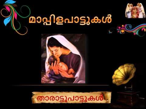 Thalolam Thalolam | K S Chitra & K J Yesudas | Tharattupattukal