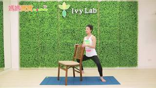 Ivy孕婦瑜珈.蹲踞運動|媽媽寶寶MOM TV 蹲踞の姿勢とは 検索動画 26