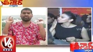Bithiri Sathi Over Celebrities Security | Funny Conversation With Savitri | Teenmaar News | V6 News
