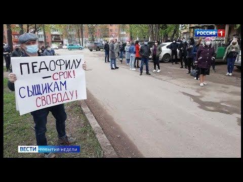 Вести. События Недели 24.05.20 (Великий Новгород)