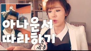 영어 아나운서 따라잡기♥                디바제시카(Deeva Jessica)