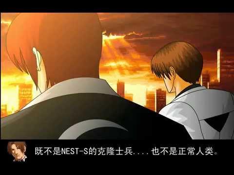 FLASH动画 拳皇魂之印记第十一集结局 KOF:Mark Of The Soul Episode 11 (ending)