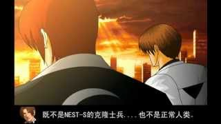 FLASH动画 拳皇魂之印记第十一集结局 KOF:Mark of the soul episode 11 (ending)