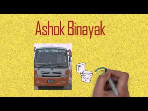 Ashok Vinayak - Birgunj to Kathmandu