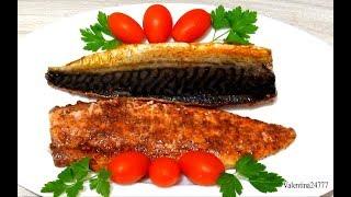 Вкуснейшая СКУМБРИЯ за 10 Минут #Скумбрия (Рыба) Запеченная в Духовке #Рецепты