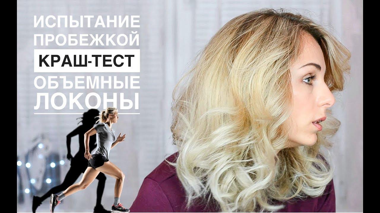 31 прическа для волос до плеч