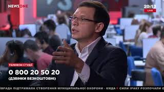 Евгений Мураев в программе «Последствия» на телеканале NewsOne, 21.09.17