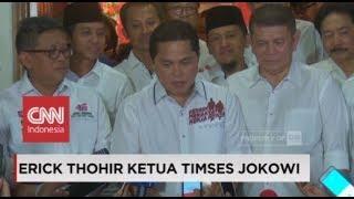 Download Video Ditunjuk Jadi Ketua Timses Jokowi, Ini Kata Erick Thohir MP3 3GP MP4