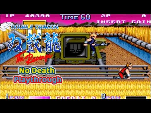 Double Dragon II: The Revenge Arcade | No Death Playthrough