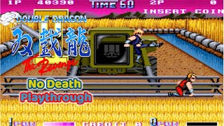 Double Dragon II: The Revenge Arcade | No Death Playthrough