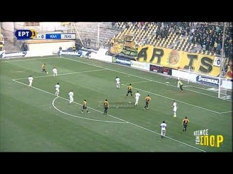 Γκολ από την 3η αγωνιστική της Football League {11-12.11.2017}