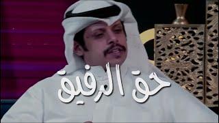 حق الرفيق فهد العدواني مونتاج medoo0_7
