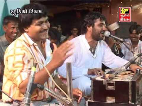 Suresh Raval - Kirtidan Gadhavi | Jugal Bandhi | Dayro - Part 5