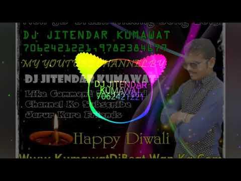 Lilan_Ro_Aswari-(Rs-Jat-Brazil-Mix)-By_Dj_JitenDar_KumaWat