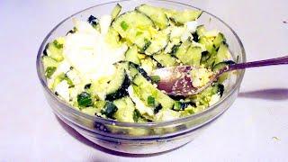Простой весенний Салат с огурцом и яйцом видео рецепт