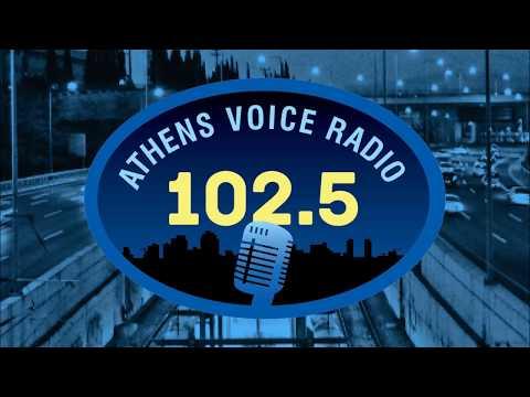 Athens Voice Radio 102.5 Μουσικό Σήμα