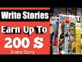 earn up to $200 by Writing stories   earn money online tutorial