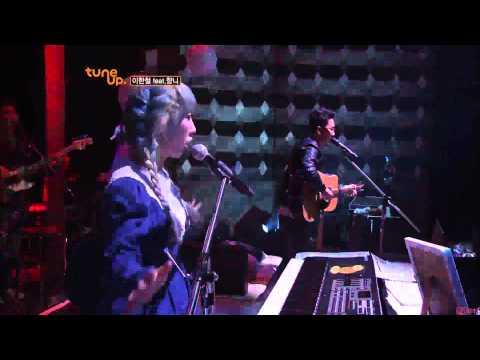 Download 향니Hyangni with 이한철 - O' my sole | TUNE UP STAGE LIVE Mp4 baru