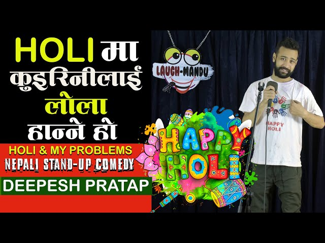Holi & My Problems || Nepali Stand-Up Comedy || Deepesh Pratap || LaughMandu || Happy Holi ||