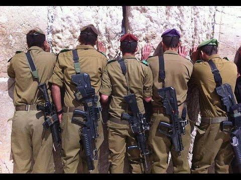 Israel Defense Forces 2016