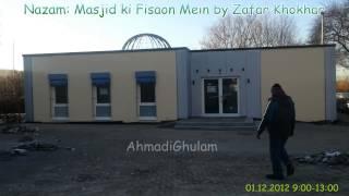 Masjid ki Fisaon Mein - Bait ul Ahad Moschee Bruchsal - Waqar e Amal 2012