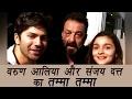 Popular Videos - Sanjay Dutt & Music