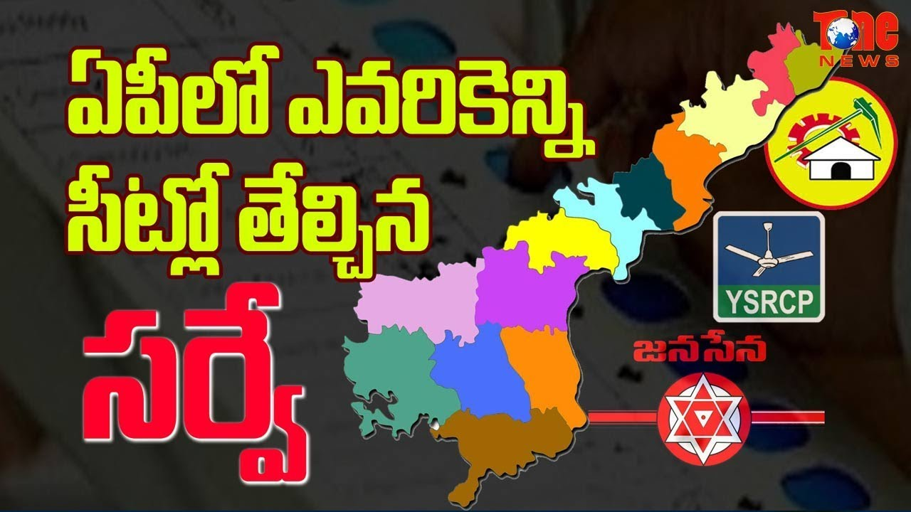 prakasam-district-survey-results-poling-andhra-pol