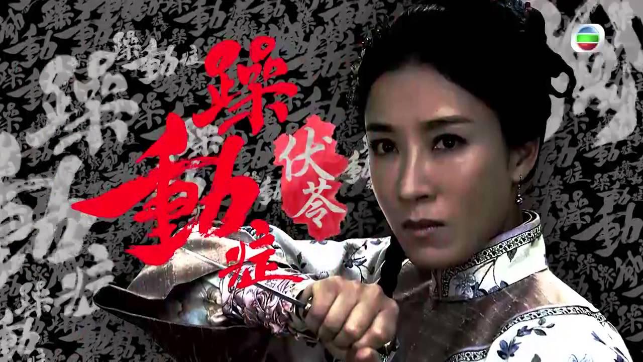 末代御医- 宣传片01 - 生于乱世,人人有病?! (TVB) - YouTubemtr地圖
