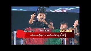 Murad Saeed Emotional speech in Budget Meeting, Imran Khan is coming Murad Saeed latest Speech